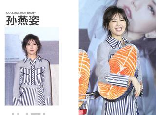 孙燕姿新歌发布会,短靴、条纹连衣裙,这份酷来得够清爽!