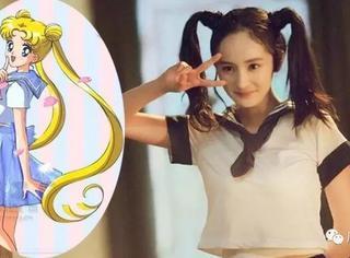 请带货女王杨幂靠边站,25年前的美少女战士才是时尚爆款始祖!