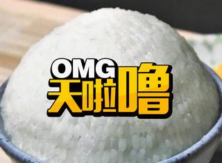 日本小哥创造的这款强迫症米饭,网友都被逼疯了