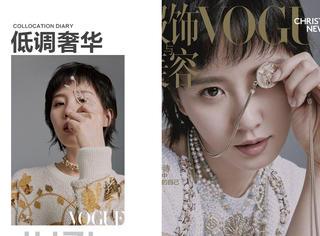 刘诗诗登上12月圣诞特刊封面,身着Chanel早春度假系列完美呈现清爽质感