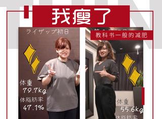 日本小胖妹成功减下48斤并且没反弹,她是怎么做到的?