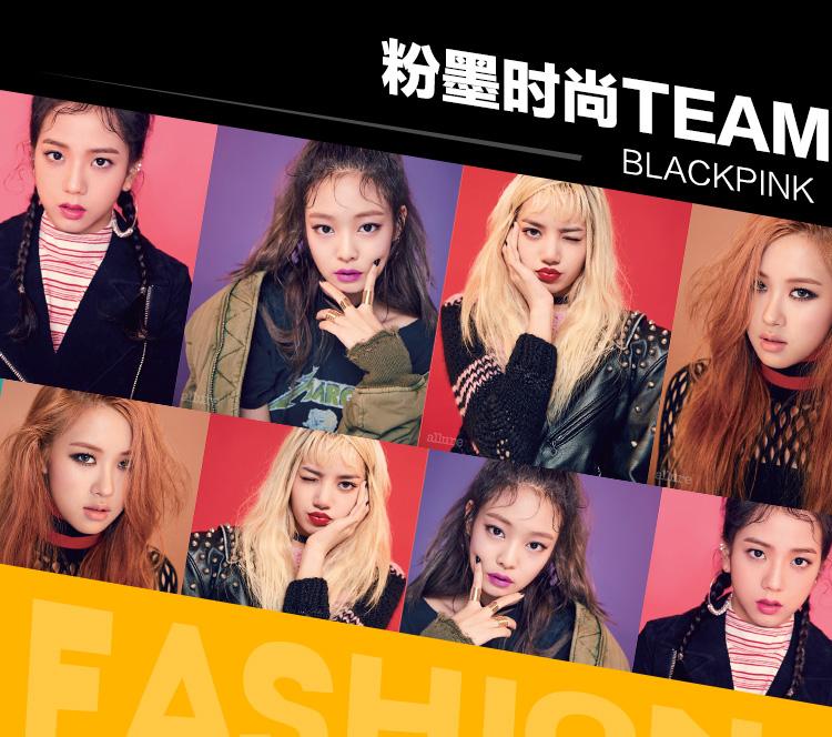 最HOT女团----BLACKPINK的穿衣法则大搜罗,Get到了你也是FashionQueen