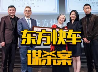 新版《东方快车谋杀案》用65毫米胶片拍摄,王千源、俞飞鸿为它献声