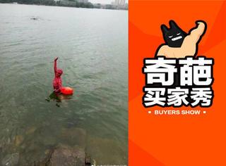这样下水游泳真的不会难受吗?