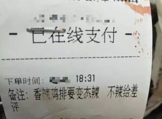 奇葩外卖老板曝光,太变态了!!!