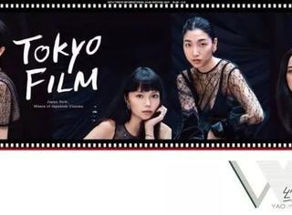 为什么这四个85后女优, 是日本大银幕的缪斯?