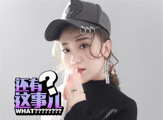 丫蛋承认与王金龙离婚:已经分开快四年