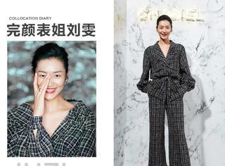 表姐刘雯现身Chanel在成都品牌大秀,好气质+好身材+好衣品成为最大赢家