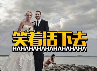 婚礼被毁掉是一种什么体验