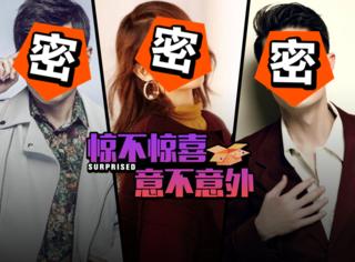 終于知道臺灣藝人在內地能掙多少錢了...震驚臉!