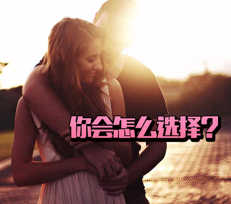 假如你被强行植入了虚构的爱情记忆,主角恰恰是你和喜欢的人......