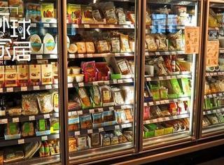 99%的人都不知道,冰箱还有这些用途!