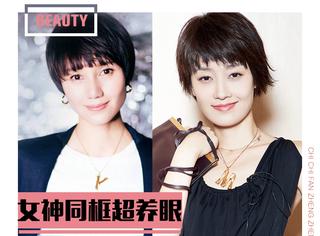 """""""唐晶&罗子君""""闺蜜再同框,一个帅气一个优雅超养眼!"""