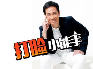 笑到岔气!陈豪就是TVB鉴婊打脸小能手,绿茶婊心机婊全惨败