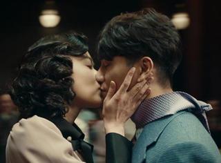 精分!陳坤新劇一人分飾兩角,《脫身》里跟萬茜接吻的到底是誰?