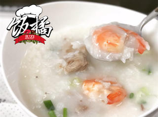 冬天要暖心暖胃,一碗鲜虾排骨粥足以