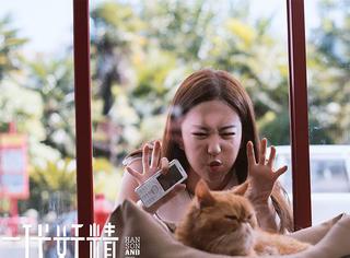 《二代妖精》刘亦菲自曝狐妖择偶标准,冯绍峰对自己人设定位不清楚?