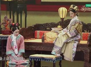 舒畅辛芷蕾挑战《金枝欲孽》经典桥段!这部TVB巅峰之作的清宫时装剧却难敌《如懿传》的精良!