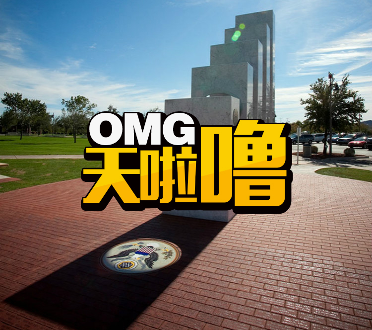 """堪称""""光棍""""纪念碑,每年11月11日上午11点11分才揭开神秘面纱"""