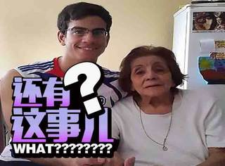 阿根廷小伙和自己91岁的婶祖母结婚,真爱还是另有所图?