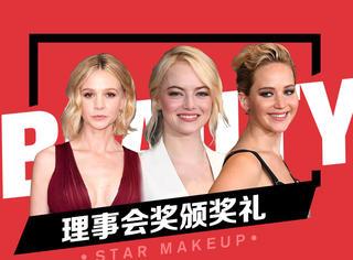 石头姐、大表姐、女武神……谁才是第9届好莱坞理事会奖红毯最亮的星?