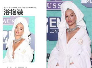 睡衣风、透视风,相比Rita Ora这身浴袍装就全都弱爆了!