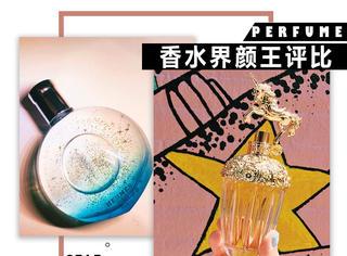 美妆界的颜值担当是香水,那香水界的颜王是谁呢?