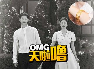 王家卫送宋慧乔新婚礼物,没想到双宋在中国有这么多朋友