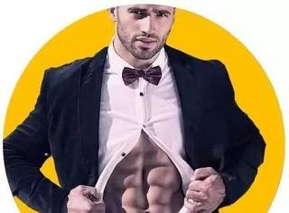 最省时间的腹肌训练!每天只要10分钟就能get腹肌!
