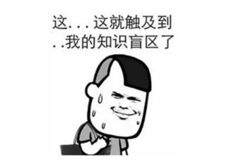 看了眼美国高中中文试卷,第一题就整懵了...