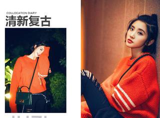 美唐街拍新上线~一件橘色宽松针织衫少女气息十足又够chic!