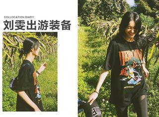 大表姐刘雯拥抱大自然,腰包、棒球帽,踏青装备一个都不能少!