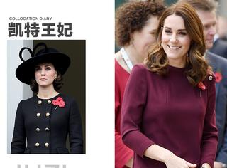 """真羡慕凯特王妃的体质,""""怀孕只胖肚""""不失端庄优雅范儿~"""