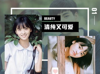 拥有娃娃脸+齐刘海的超萌组合,这位女主一定是吃可爱多长大的!