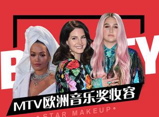 Rita Ora穿浴袍、钱妞粉发气场强!第24届MTV欧洲音乐奖很有看头~