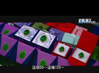 """【一张截图猜电影】一间老厂房的保卫科长包世宏与三个笨贼上演的""""猫鼠游戏"""""""