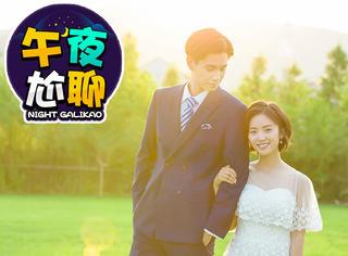 江辰陈小希、耿耿余淮...你最喜欢哪对影视剧CP?