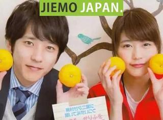 日本红白歌会主持人内定,网友票选最希望&不希望看到登台的艺人第3名竟然是他们!