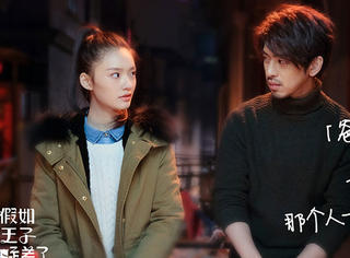 """林允、陈柏霖演绎浪漫迪士尼爱情故事,准备好做""""公主梦""""了吗?"""