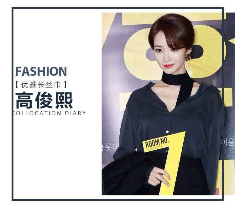 高俊熙allblack时尚造型,想迷人就要在脖子上下功夫!!!