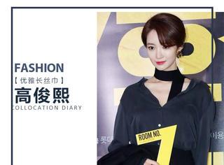 高俊熙all black时尚造型,想迷人就要在脖子上下功夫!!!