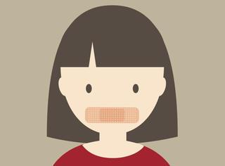14个小细节帮你辨别一段不健康的感情关系