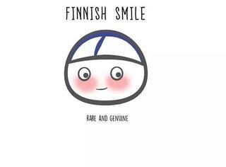 全世界最社恐的芬兰人都在想什么,看完我的尴尬癌又犯了