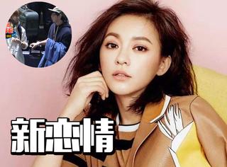 和神秘男子上海约会同居,陈意涵终于有新恋情了吗?