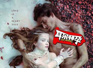 电影插曲回顾,骑士靠边站,公主和恶龙才是真爱