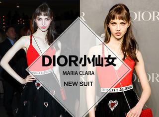 Dior小仙女Maria Clara活动Look,看看别人家的20岁!!