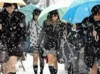 那些大冬天穿着短裙光着腿的日本女生真的不怕冷吗?