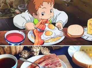宫崎骏动画里的美食,做出来竟是这个样子!