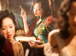 上世纪被印在小广告上的女人,都长什么样?