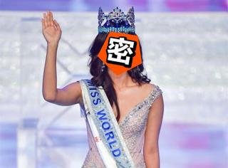 今年的世界小姐总冠军选出来了,你们看看颜值怎么样!